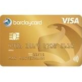 Die Barclaycard Gold Visa Kreditkarte