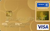 Die kostenlose Payback Visa Flex Kreditkarte
